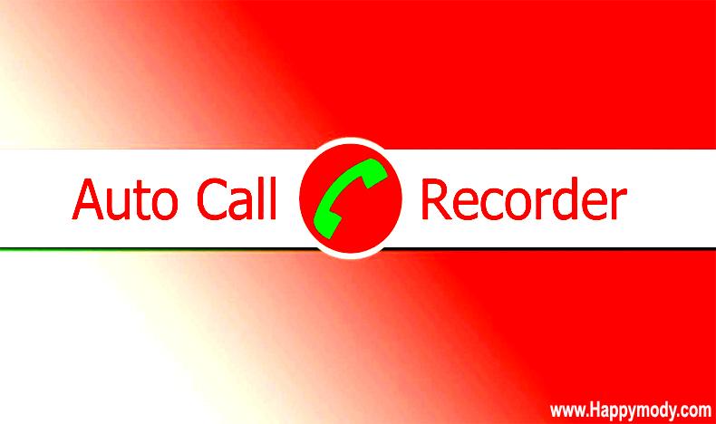 Automatic Call Recorder Pro Mod Apk